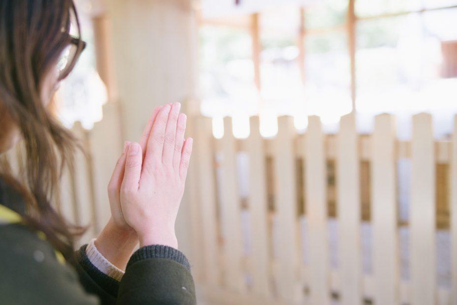 お願いするだけじゃダメ!熱田神宮で恋愛成就を祈るなら「結婚相談室」へ! - img18 929x620