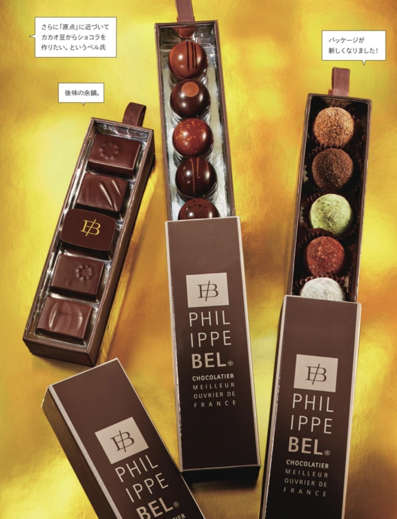 パリ発祥のショコラの祭典『サロン・デュ・ショコラ』で今年のバレンタインは決まり - img2