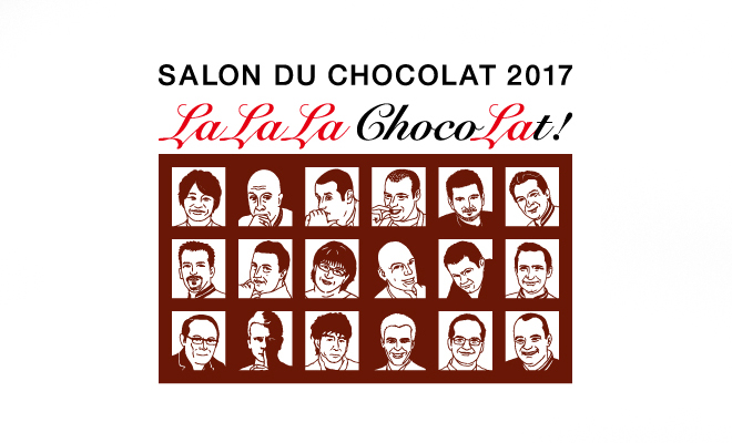 パリ発祥のショコラの祭典『サロン・デュ・ショコラ』で今年のバレンタインは決まり - img4