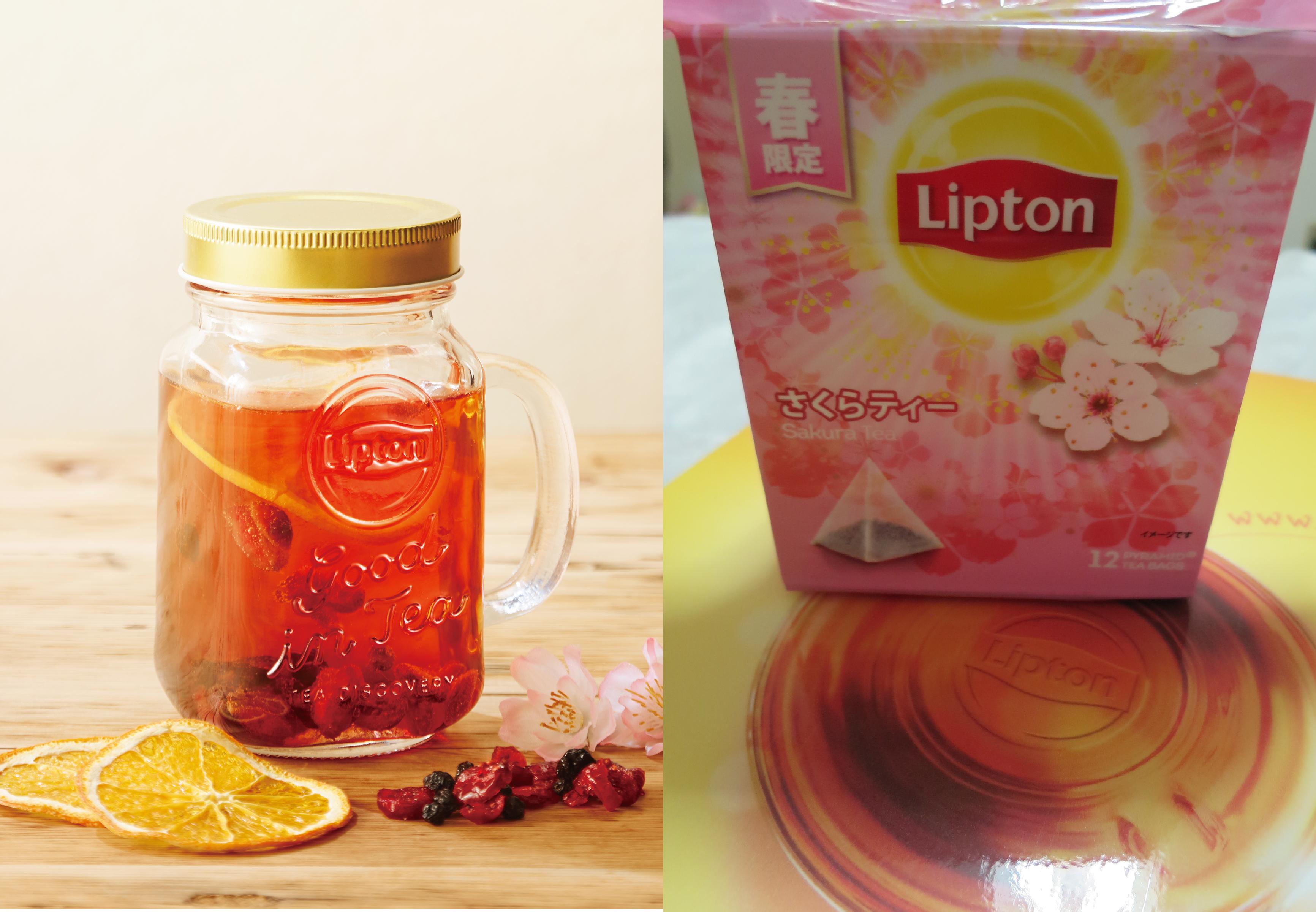 """冬は紅茶であったまろう!リプトン""""Good in Tea""""が名古屋栄に登場! - sakuralip"""