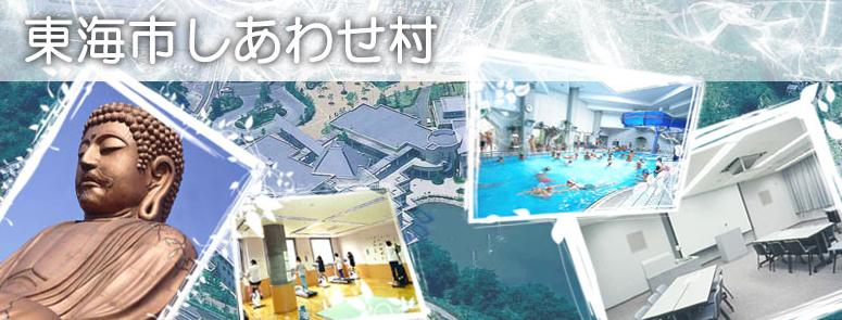 春のお出かけどこ行く?名古屋周辺のおすすめ公園10選! - shiawase mura