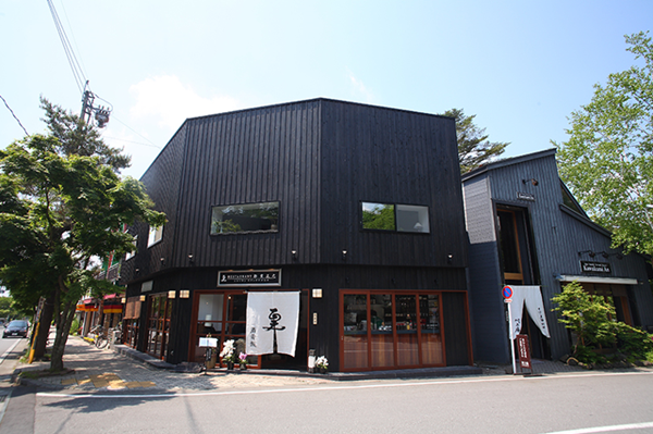 創業約200年の味噌蔵による和食処『酢重ダイニング』が4月にオープン! - suzyu