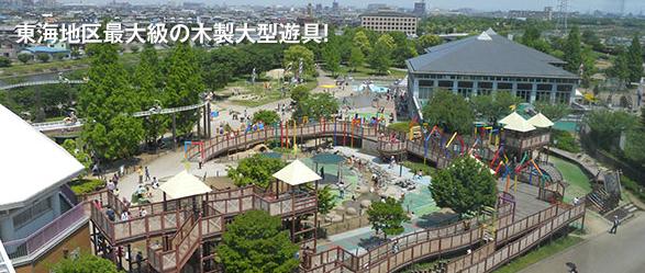 春のお出かけどこ行く?名古屋周辺のおすすめ公園10選! - todagawa kodomo mokusei