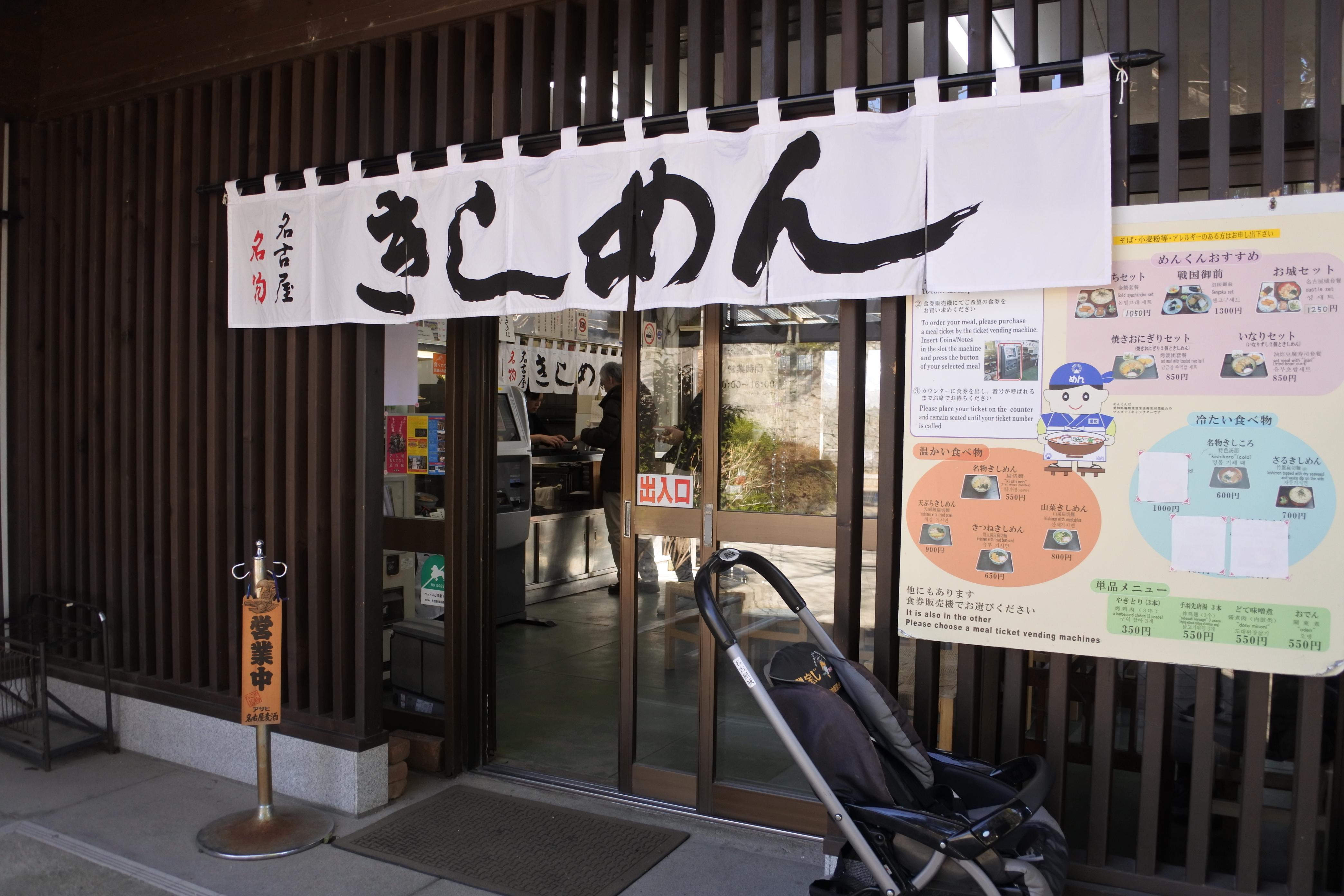 歴史に興味がなくても楽しめる!鹿にグルメに、名古屋城の見所満載ガイド - 7ec3b57714dfacb72dc58f9cd12fa2aa
