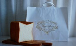 名古屋で話題の高級食パン専門店!伏見「フルール ドゥ リュクス」 - DSC 0014 260x160