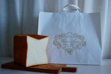 名古屋で話題の高級食パン専門店!伏見「フルール ドゥ リュクス」