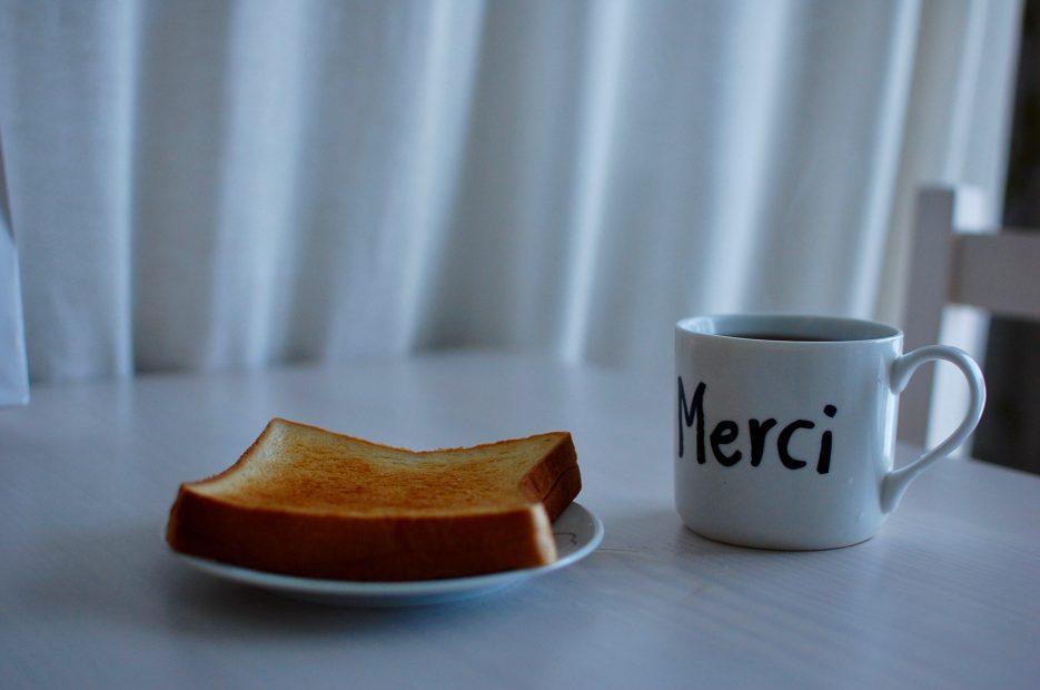 名古屋で話題の高級食パン専門店!伏見「フルール ドゥ リュクス」 - DSC 0020 935x620