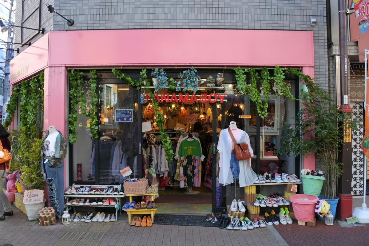 ここが名古屋の古着天国!「大須商店街」で古着屋巡り - 入門編 - - DSC 0787