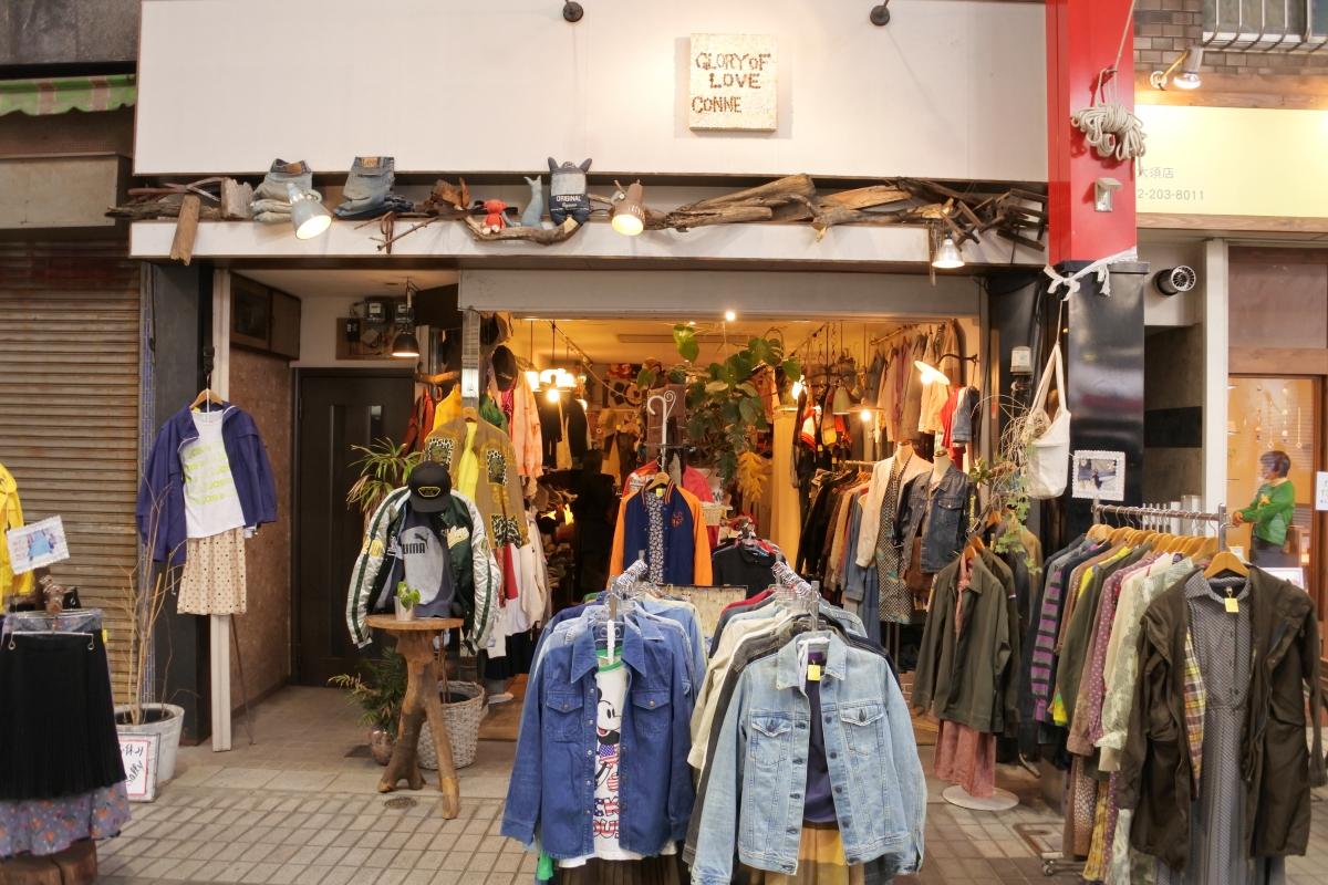 ここが名古屋の古着天国!「大須商店街」で古着屋巡り - 入門編 - - DSC 0818