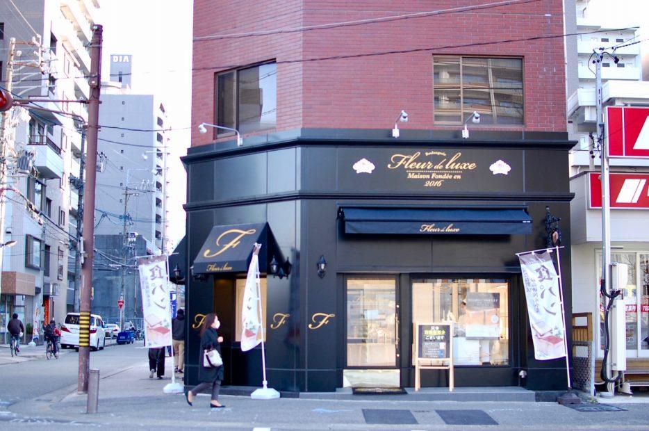 名古屋で話題の高級食パン専門店!伏見「フルール ドゥ リュクス」 - DSC 1096 934x620