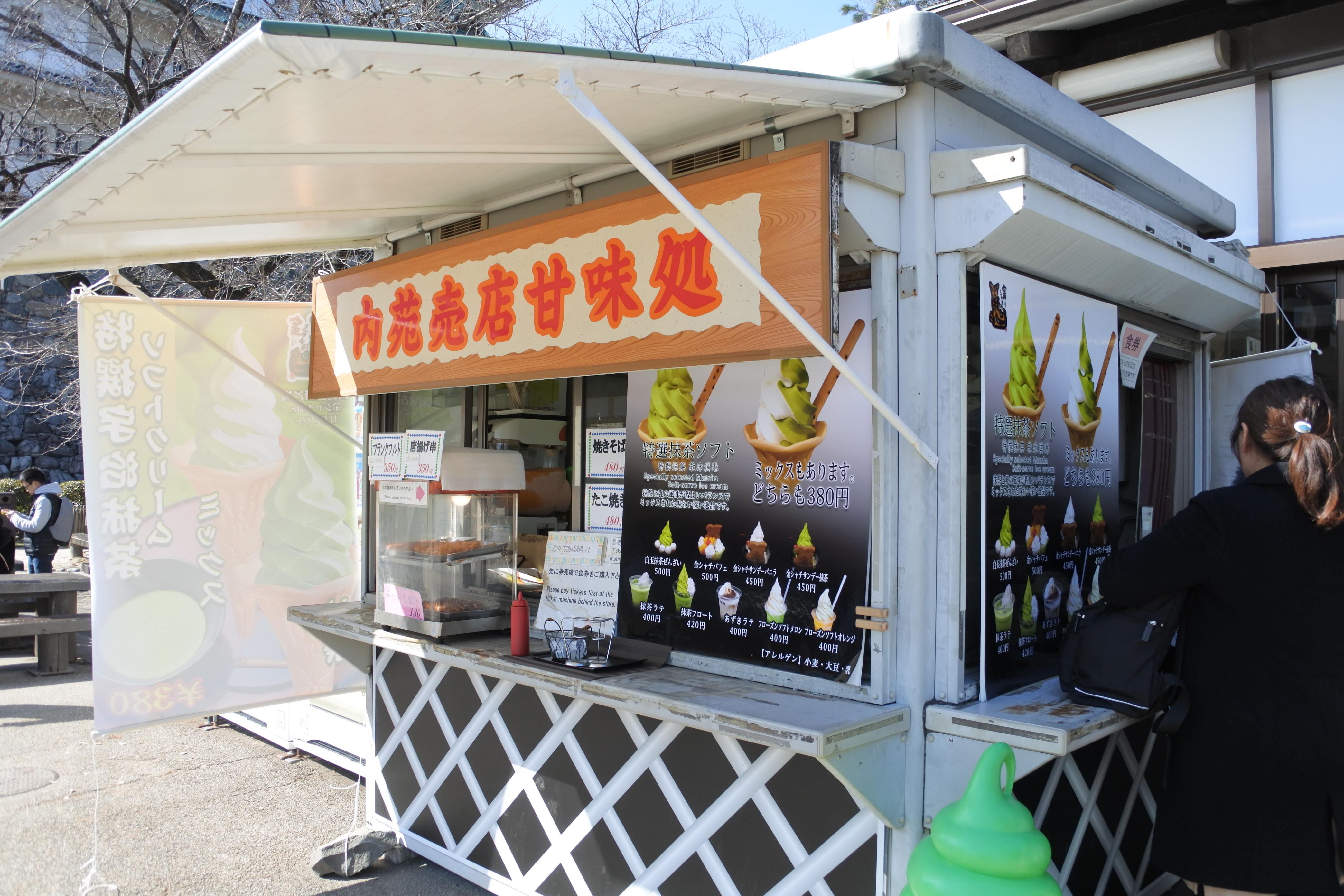 歴史に興味がなくても楽しめる!鹿にグルメに、名古屋城の見所満載ガイド - ab6488025278a33feae2ab79fff886b6