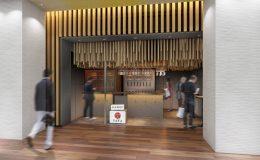4月1日オープン!純米酒専門の日本酒バー「YATA」で気軽に日本酒を楽しもう - img 123595 1 260x160