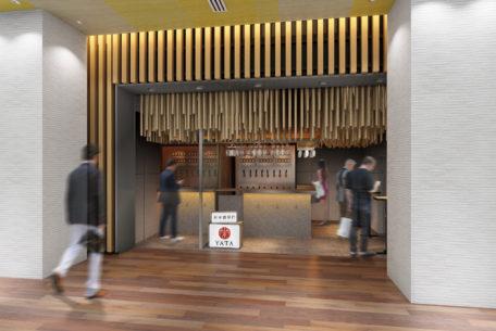 4月1日オープン!純米酒専門の日本酒バー「YATA」で気軽に日本酒を楽しもう