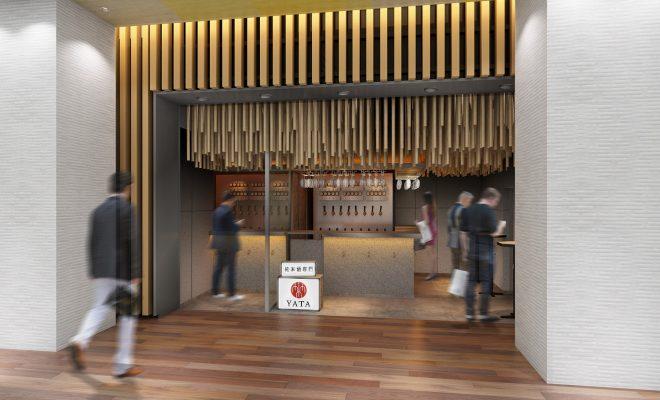 4月1日オープン!純米酒専門の日本酒バー「YATA」で気軽に日本酒を楽しもう - img 123595 1 660x400