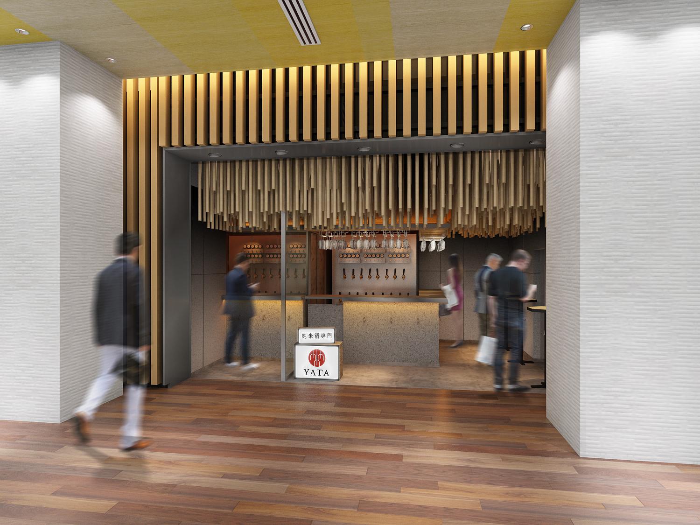 4月1日オープン!純米酒専門の日本酒バー「YATA」で気軽に日本酒を楽しもう - img 123595 1