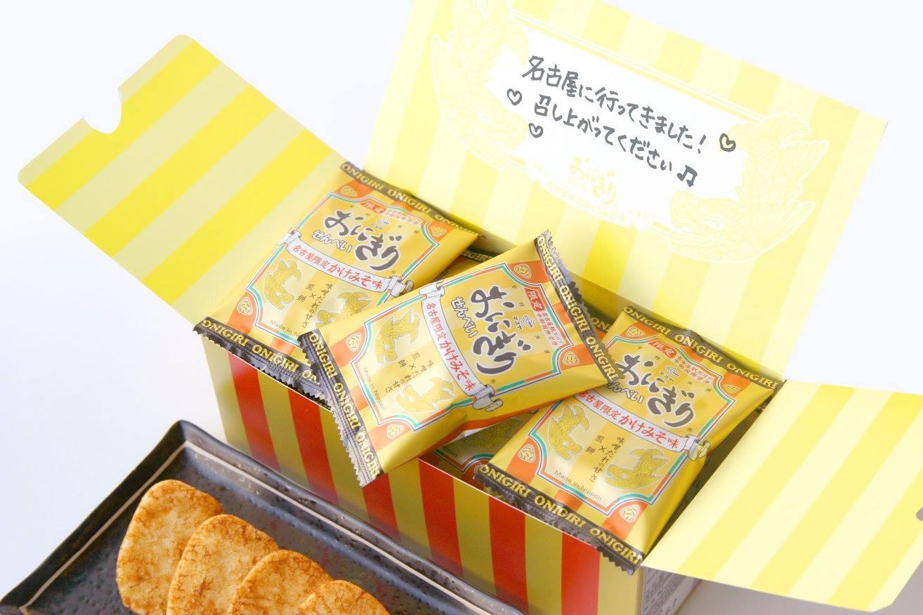 名古屋の定番おみやげに新顔登場!『おにぎりせんべい 名古屋限定かけみそ味』発売 - onigirsenbei