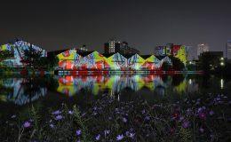 水辺の未来を考えよう!「ミズベリング NAGOYA」が3月19日に開催 - top ph event 260x160