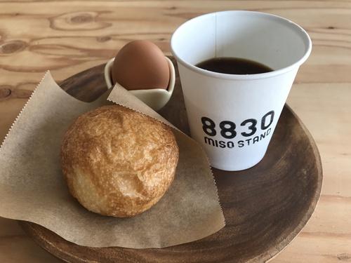 「コーヒーじゃなくて味噌?」岡崎のおしゃれすぎる味噌汁のお店ミソスープスタンド - 2017 02 11s10 20 40