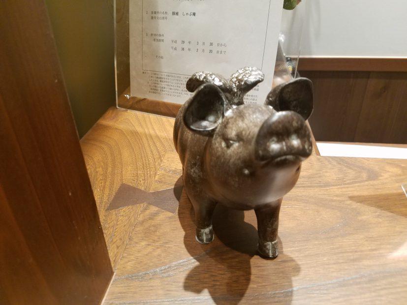 豚の人形2