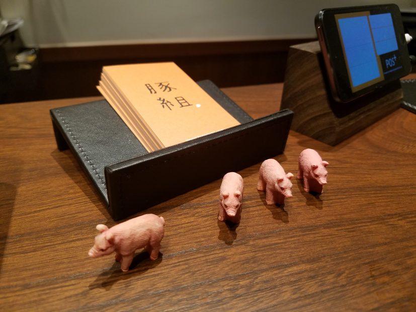 豚の人形1