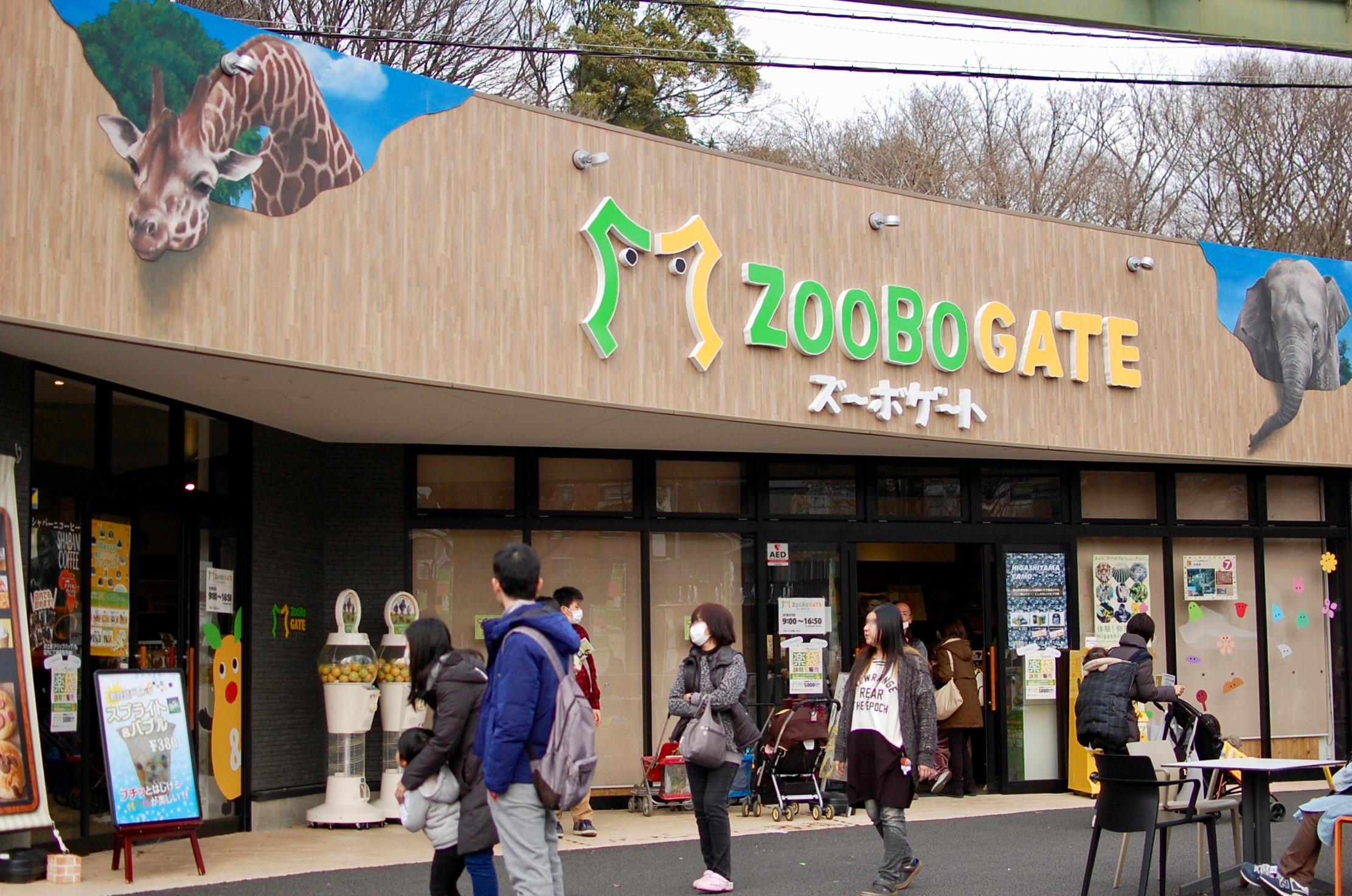 東山動物園の園長に聞いた!動物園をより楽しむためのプランとは - DSC 0278