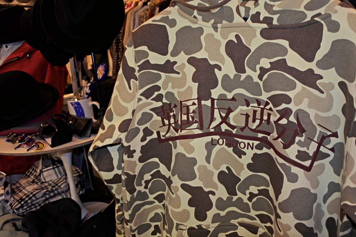 ここが名古屋の古着天国!「大須商店街」で古着屋巡り - こだわりのお店編 - - DSC 0814
