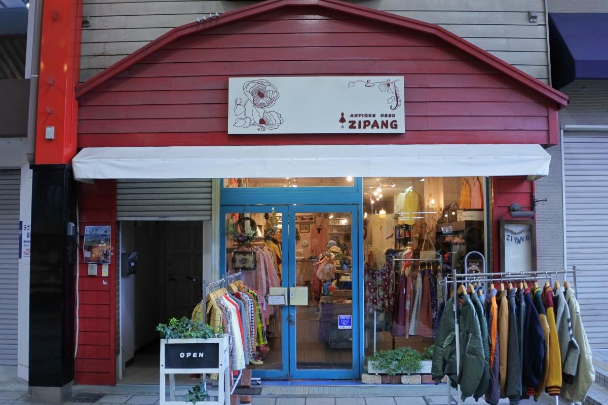 ここが名古屋の古着天国!「大須商店街」で古着屋巡り - こだわりのお店編 - - DSC 0848