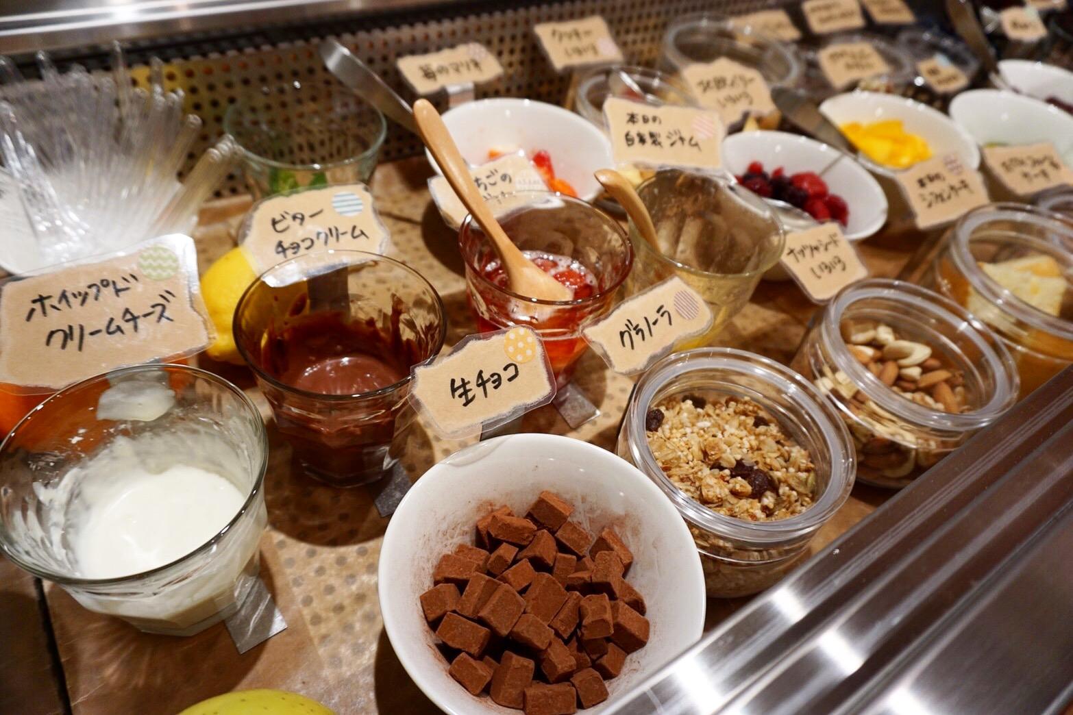 合言葉は「ヤーテロ!」。大須の新店『アニーのアイスクリーム屋さん』に行ってきた - IMG 2902