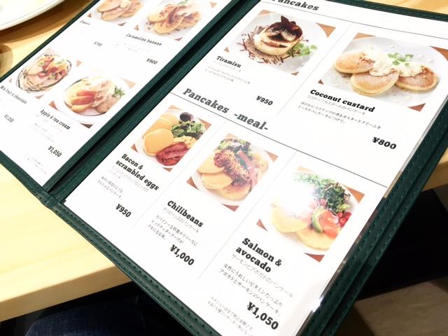 もう行った?「#ぷるぷるパンケーキ」で話題の『gram』が名古屋に続々オープン - IMG 3084