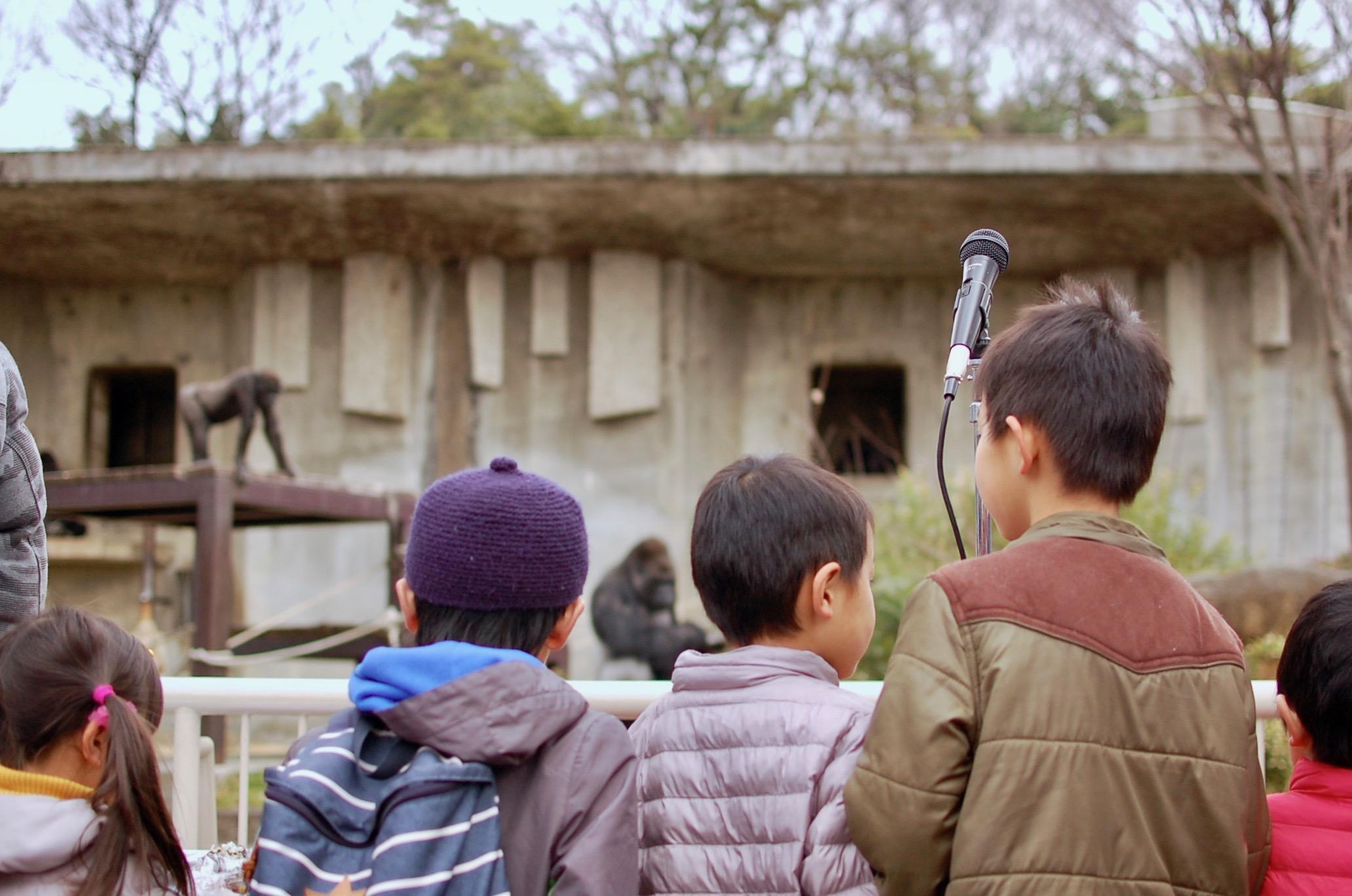 思い出をつなぐ。東山動植物園・80周年記念イベントの見どころを徹底解剖! - e37c524a6af5e4c83849d07c94401230 1