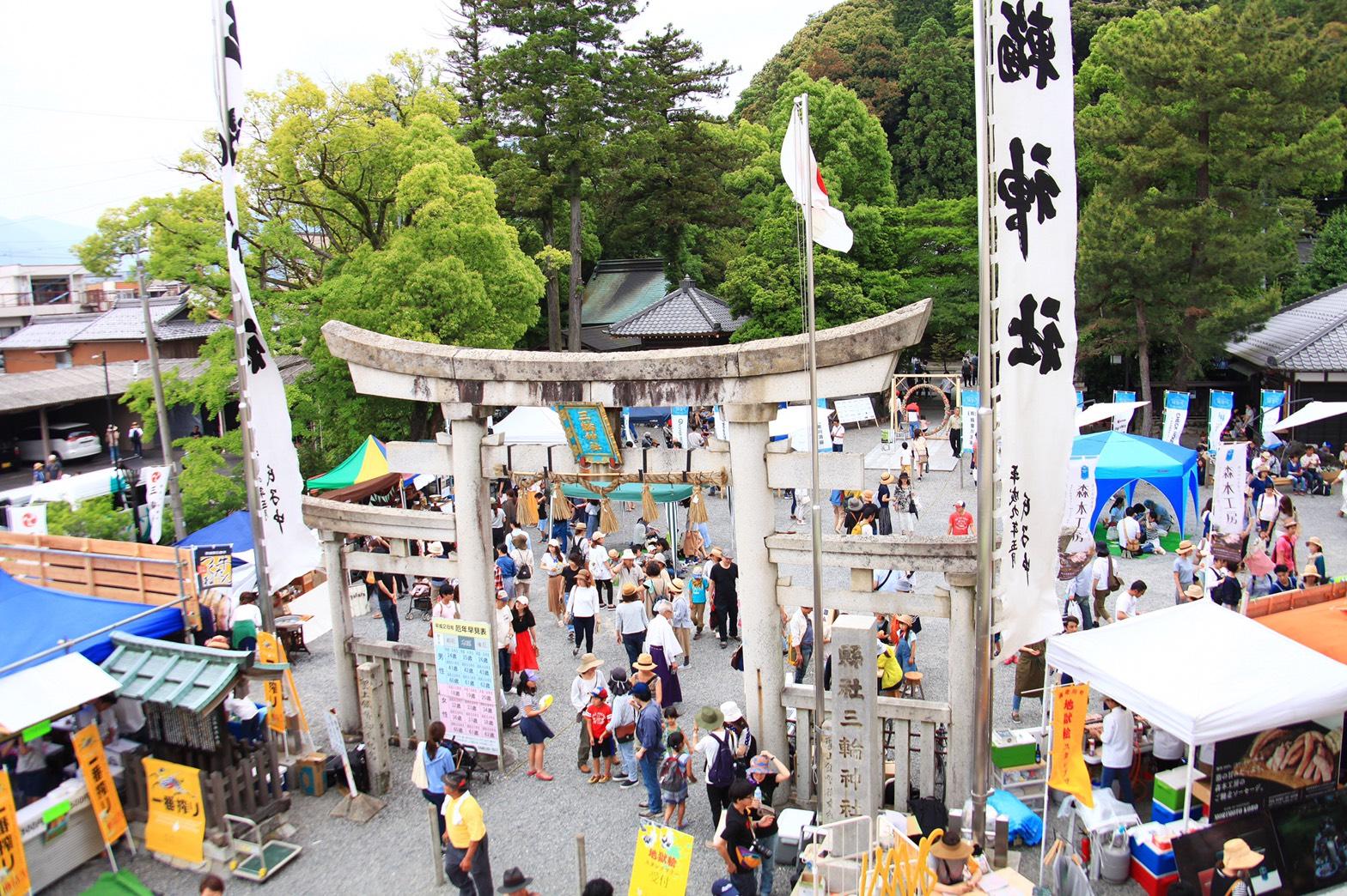 音楽、出店、アート、自然を満喫!『揖斐川ワンダーピクニック』が5月21日開催 - img 125161 3