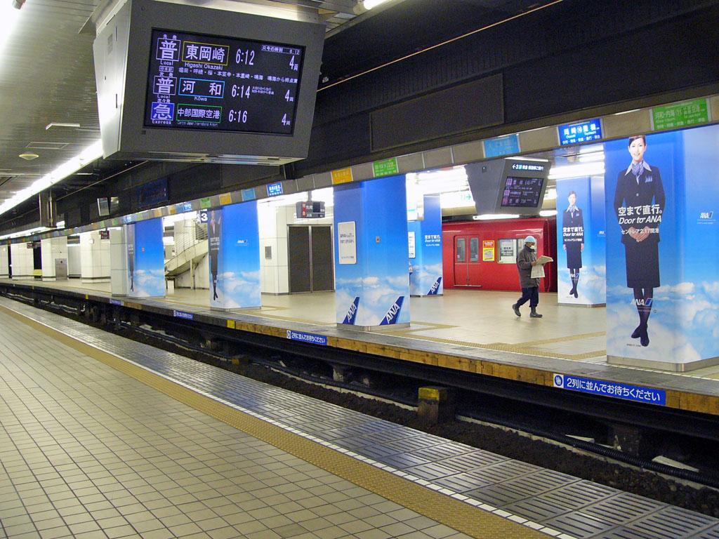 名鉄名古屋駅地区の再開発で新ビル誕生!南北400メートルを誇る横長施設 - metsta meitetsunagoya 11h