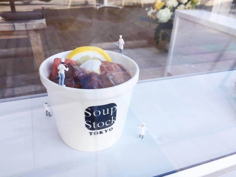子供と一緒に楽しむ「Soup Stock Tokyo」が星が丘テラスにオープン - sstkobito