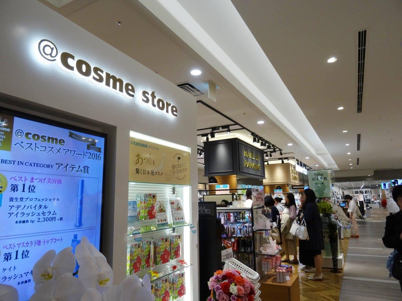 4月17日オープン!『タカシマヤ ゲートタワーモール』の見どころをご紹介! - takashimaya21