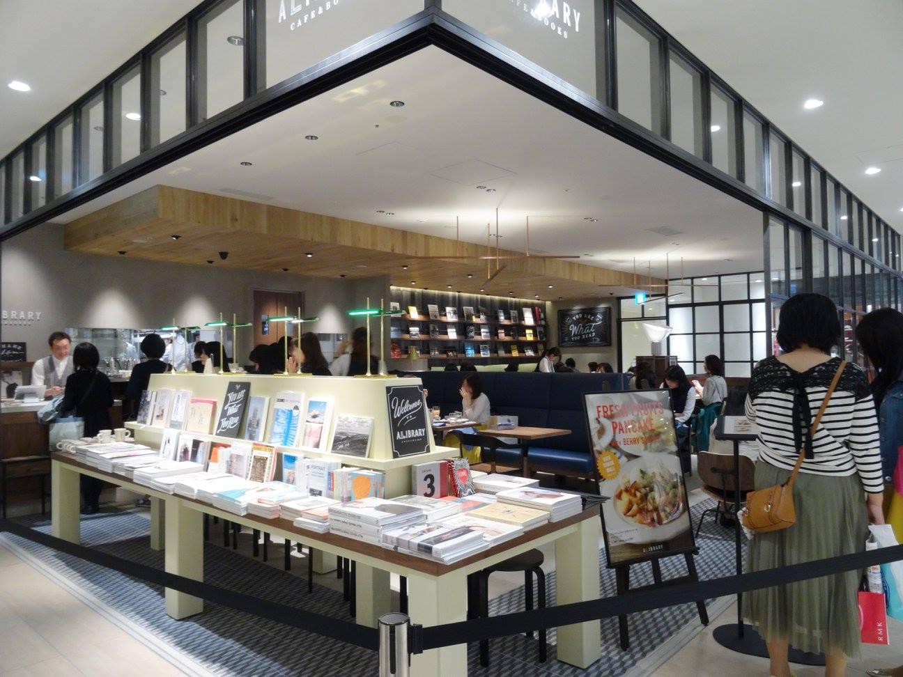 4月17日オープン!『タカシマヤ ゲートタワーモール』の見どころをご紹介! - takashimaya23