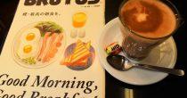 本のある生活をカフェから始めよう。名駅・伏見・栄の穴場的ブックカフェ特集 - 18275193 1150181948449535 2342280106442119225 n 210x110