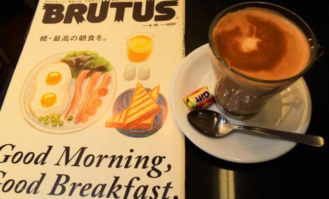 本のある生活をカフェから始めよう。名駅・伏見・栄の穴場的ブックカフェ特集 - 18275193 1150181948449535 2342280106442119225 n 660x400