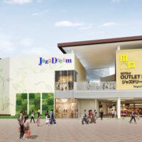 「ジャズドリーム長島」 が日本最大のアウトレットモールに、9月25日開業