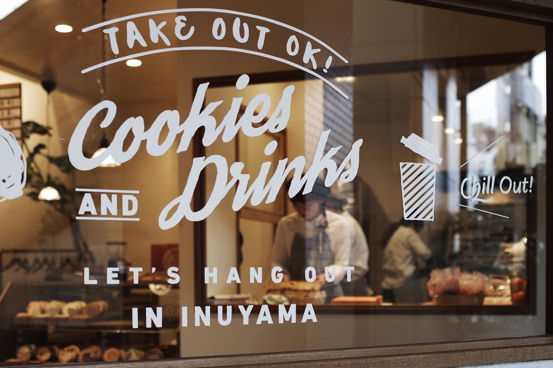 おしゃれなあの子は知っている!犬山のクッキー店『COOKIE&COOKIE ...