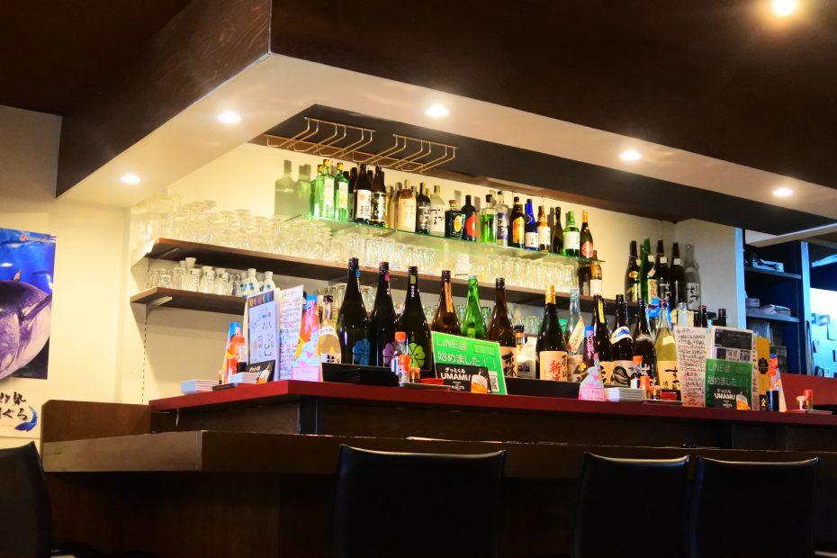 ランチ、土曜日の昼飲みにも!伏見で魚料理・寿司を楽しむなら「すしバル ちこり」 - DSC 1528 930x620