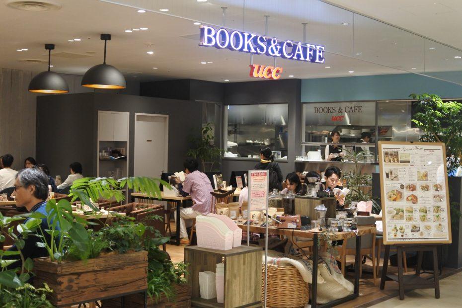 本のある生活をカフェから始めよう。名駅・伏見・栄の穴場的ブックカフェ特集 - DSC 1666 930x620