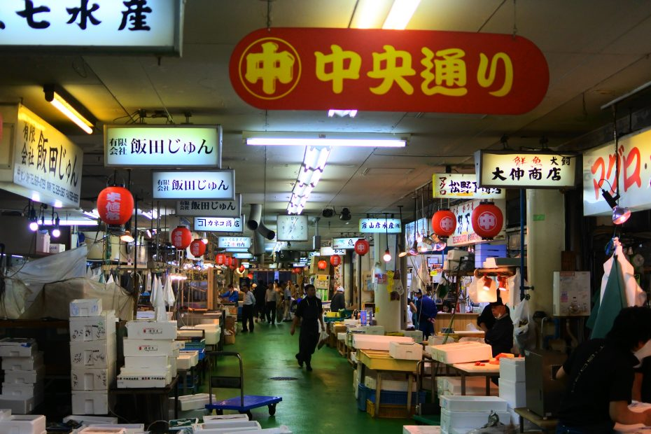 柳橋市場で贅沢モーニング!「かつ丼と珈琲 聖」のかつ丼とヒレカツサンドに注目 - DSC 1737 930x620