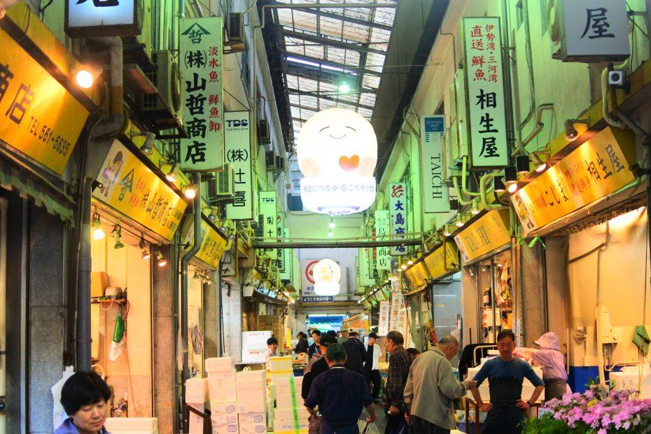 柳橋市場で贅沢モーニング!「かつ丼と珈琲 聖」のかつ丼とヒレカツサンドに注目 - DSC 1741 930x620
