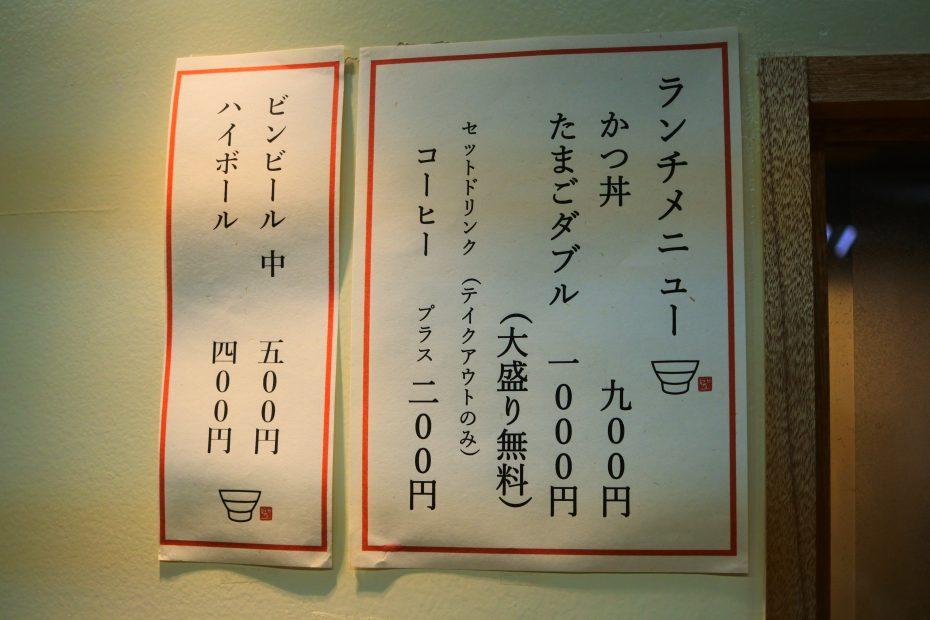柳橋市場で贅沢モーニング!「かつ丼と珈琲 聖」のかつ丼とヒレカツサンドに注目 - DSC 1754 930x620