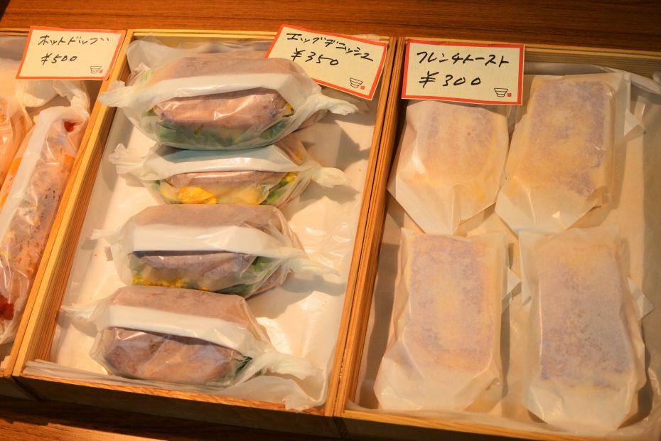 柳橋市場で贅沢モーニング!「かつ丼と珈琲 聖」のかつ丼とヒレカツサンドに注目 - DSC 1755 930x620