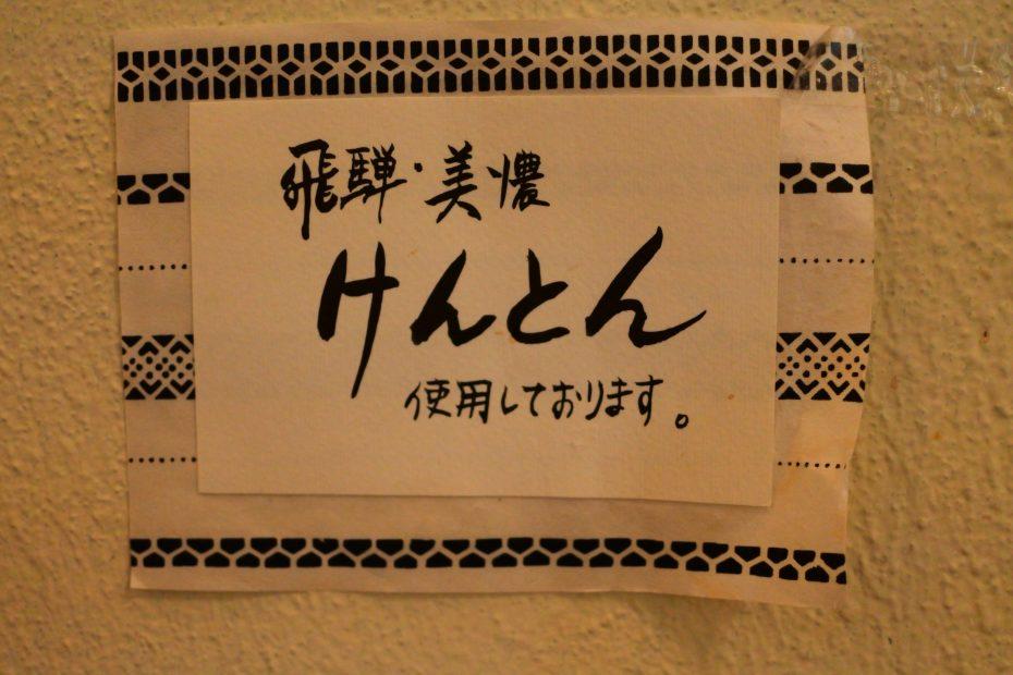 柳橋市場で贅沢モーニング!「かつ丼と珈琲 聖」のかつ丼とヒレカツサンドに注目 - DSC 1773 930x620