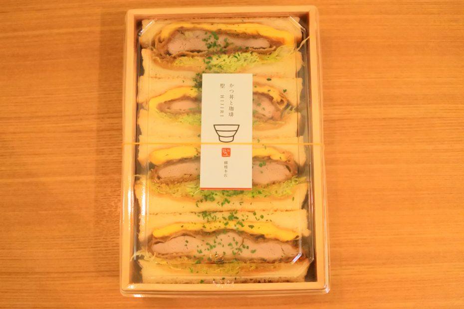 柳橋市場で贅沢モーニング!「かつ丼と珈琲 聖」のかつ丼とヒレカツサンドに注目 - DSC 1777 930x620