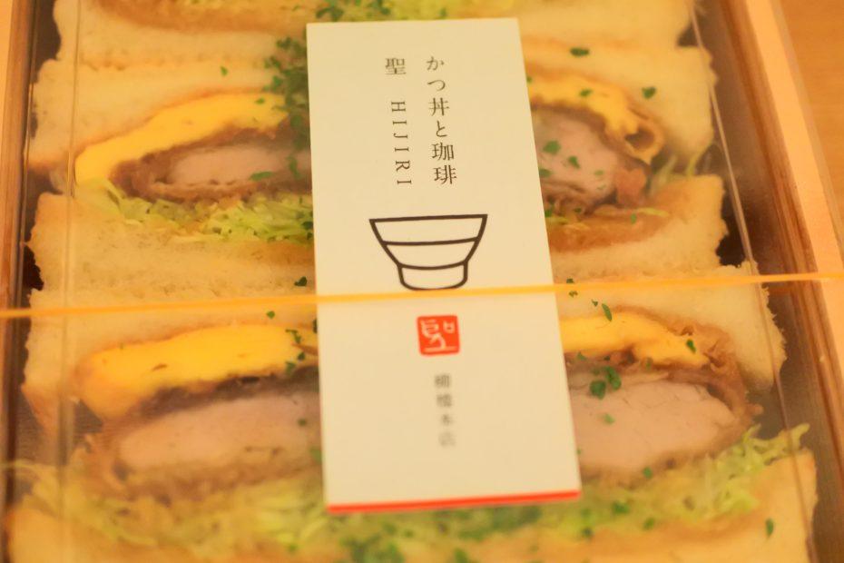 柳橋市場で贅沢モーニング!「かつ丼と珈琲 聖」のかつ丼とヒレカツサンドに注目 - DSC 1778 930x620