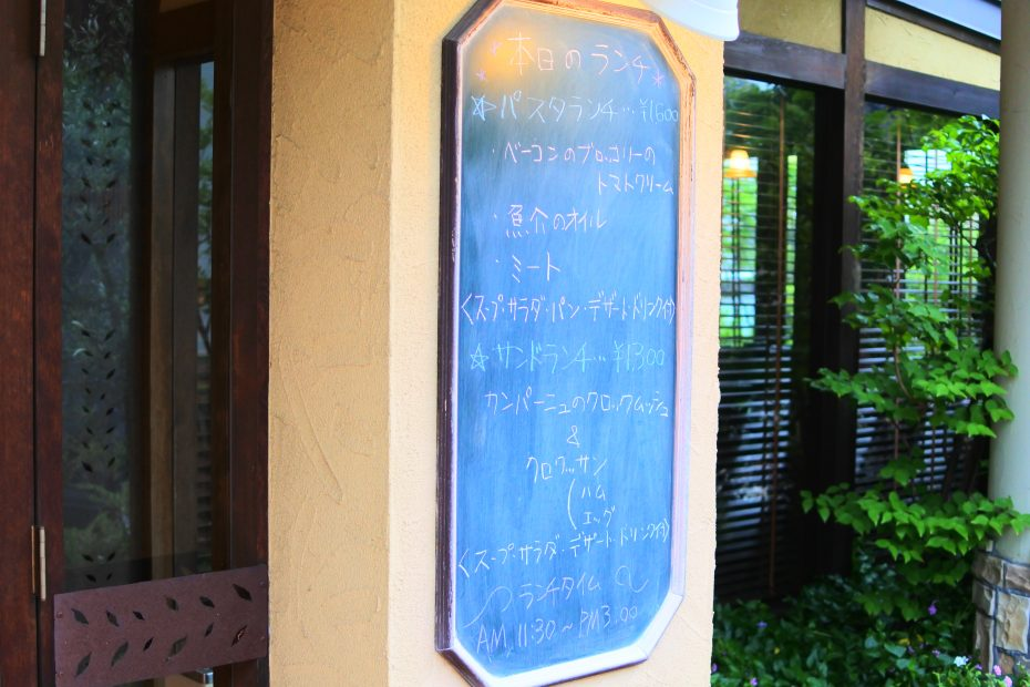 女性大満足のお得ランチが嬉しい!蒲郡「グランカフェ(GRAN CAFE)本店」 - DSC 1785 930x620