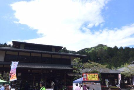 パワースポットに無料の足湯。人気の道の駅『平成』を目指してドライブへ出かけよう